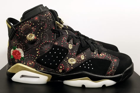 "Air Jordan 6 Retro ""Chinese New Year"""